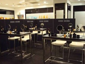 Back to BEAUTY SCHOOL with Bobbi Brown