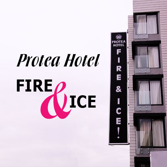 protea-hotel-fire-and-ice-capetown