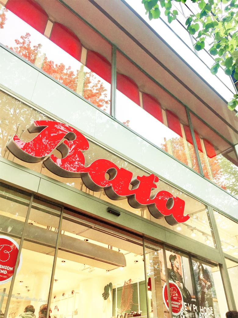 BATA – The Shoe Brand To Watch
